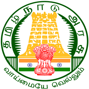 Thoothukudi Child Protection office