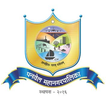 Panvel Municipal Corporation