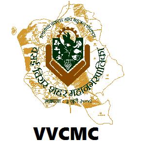 VVCMC