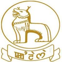 DHS Manipur