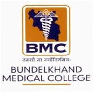 BMC Sagar Madhya Pradesh