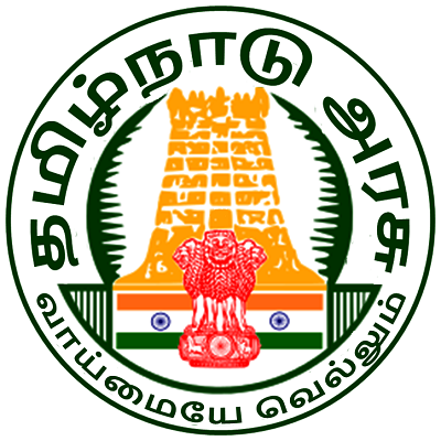 Dindigul Guziliamparai Taluk Office