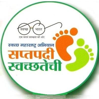Swachh Maharashtra Mission